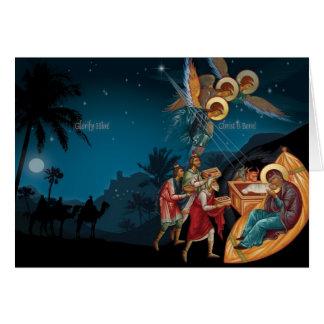 Tarjetas de Navidad ortodoxas rusas de la