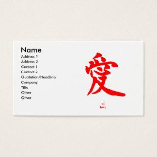 Tarjetas de visita de la zona del kanji