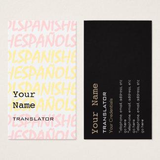 Tarjetas de visita españolas del traductor o del