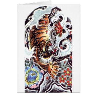 Tatuaje japonés del tigre felicitaciones