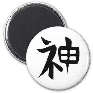 Tatuaje para DIOS, ALCOHOL del kanji Imanes Para Frigoríficos