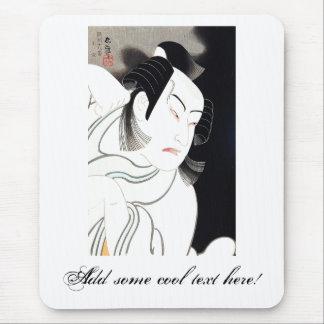Tatuaje tradicional fresco de Todanobu del japonés Alfombrilla De Ratón