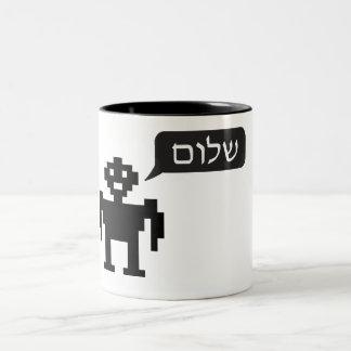 """Taza Bicolor Poco robot dice el """"shalom"""" (el hebreo)"""