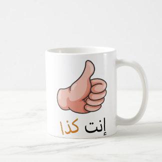 taza con palabra árabe