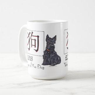 Taza De Café 2018 años de PERRO - escocés Terrier