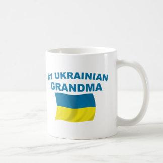 Taza De Café Abuela del ucraniano #1