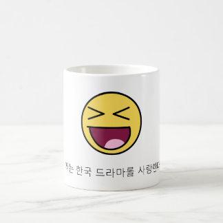 Taza De Café Amo dramas coreanos