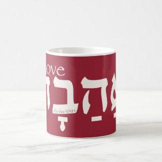 Taza De Café Amor Ahava en hebreo