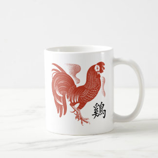 Taza De Café Año del gallo retro