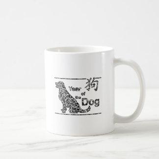 Taza De Café Año del perro - Año Nuevo chino