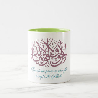 Taza de café árabe de la caligrafía