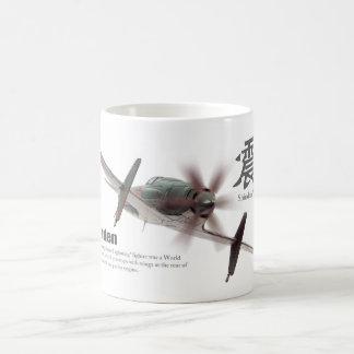 """Taza De Café Aviation Art mug """"Kyushu J7W Shinden"""""""