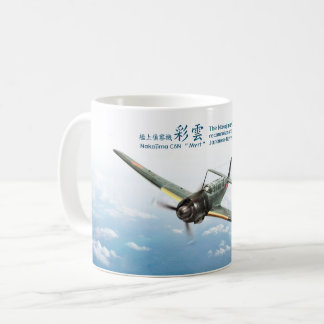 "Taza De Café Aviation Art Mug ""Nakajima C6N Myrt 彩雲"""