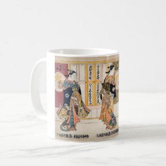 Taza De Café Bellezas del tríptico de tres capitales
