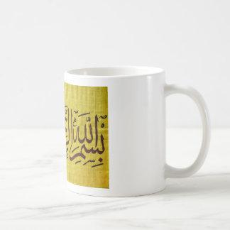 Taza De Café besmellah