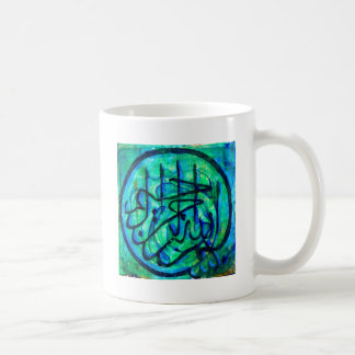 Taza De Café Bismillah