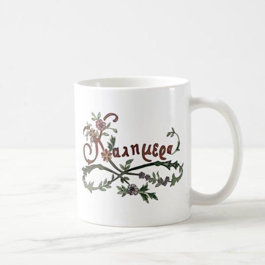 Taza De Café Buena mañana, buen día, Kalimera