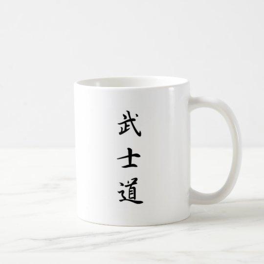Taza De Café Bushido