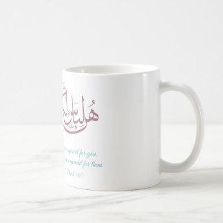Taza De Café Caligrafía árabe
