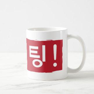 Taza De Café Coreano Hwaiting (el luchar)