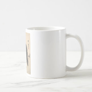Taza De Café Cuervo de Kawanabe Kyosai que descansa sobre el