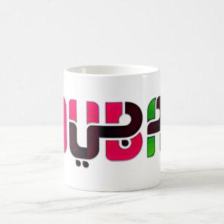 Taza de café de DUBAI