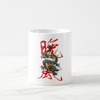 Taza de café del extracto de la sangre de dragón