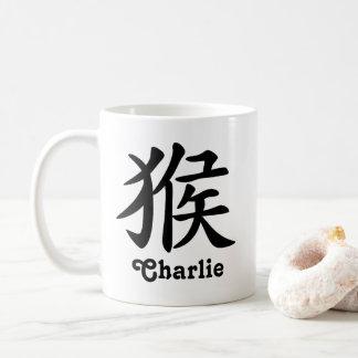 Taza De Café El año chino del zodiaco del mono añade nombre
