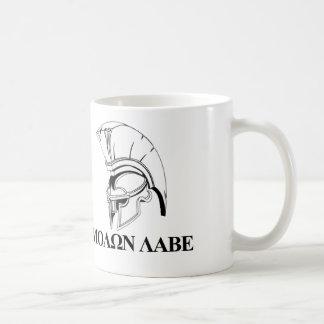 Taza De Café El Griego espartano viene conseguirle Molon Labe