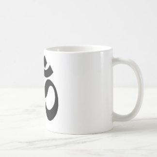 Taza De Café hindu3