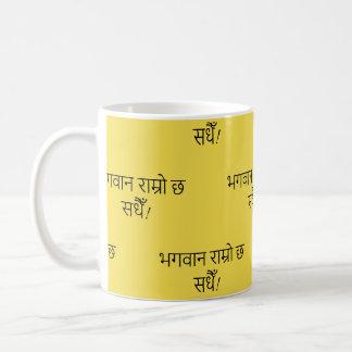 Taza De Café Lengua del Nepali