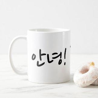 Taza De Café Letras coreanas