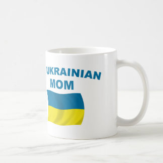 Taza De Café Mamá del ucraniano #1