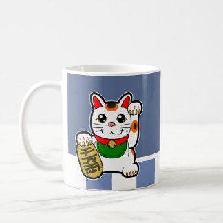 Taza De Café Maneki Neko: Gato afortunado japonés