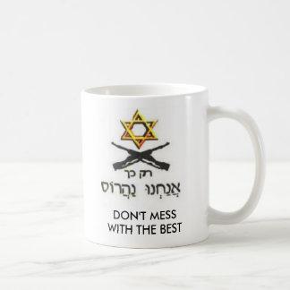 TAZA DE CAFÉ NO ENSUCIE CON ISRAEL