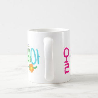 Taza De Café Olivia (coreana)