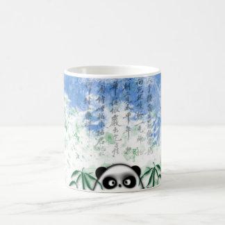 Taza De Café panda ocultada