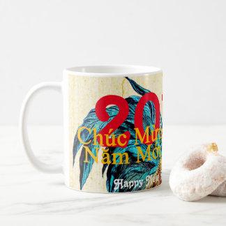 Taza De Café Saludo 2017 del año del gallo del vintage en