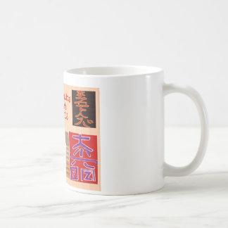 Taza De Café Símbolos principales del ARTE curativo de REIKI -