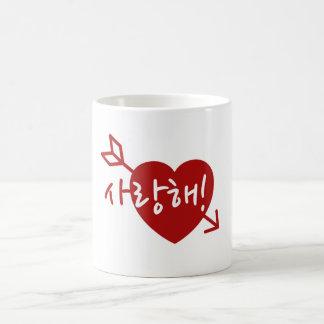 Taza De Café ¡Te amo! ¡- saranghe!