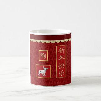 Taza De Café Terrieres de Jack Russell, oro horneado a la crema
