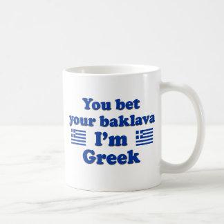 Taza De Café Usted apuesta su Baklava que soy el Griego 2