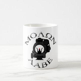 Taza De Café vistas del co-testigo/labe del molon