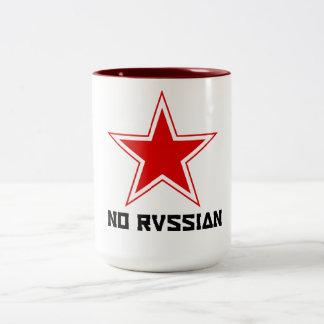 Taza de consumición no rusa