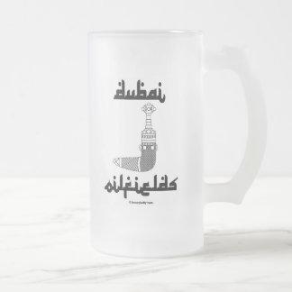 Taza De Cristal Esmerilado Campos petrolíferos de Dubai, daga árabe, aceite