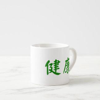Taza De Espresso Caracteres chinos positivos - salud