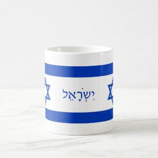 Taza de la bandera de Israel
