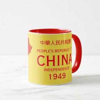 Taza de la bandera del mapa de China