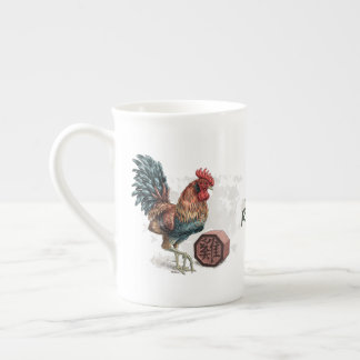 Taza De Té Año del arte chino del zodiaco del gallo