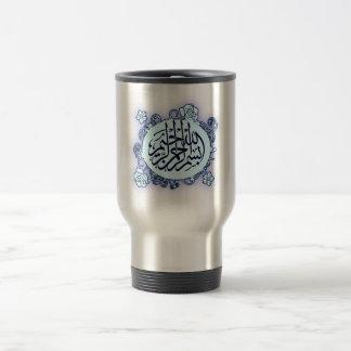 Taza De Viaje Árabe de la caligrafía del Islam de los rosas de